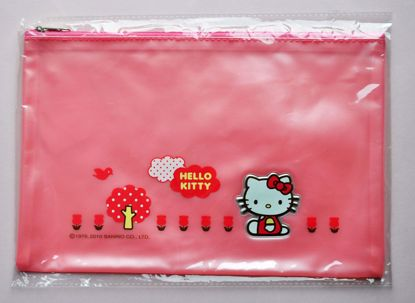 MISC014 Hello Kitty Pearlescent Bag/Pouch