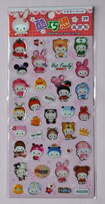 STIC102 Hat Family Sticker Sheet