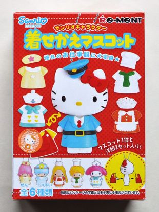MISC088 Lucky Dip Box - Sanrio Dress Up