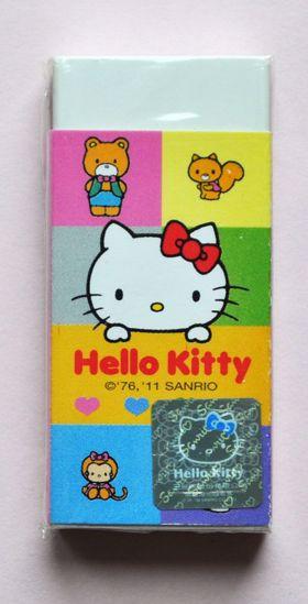 ERAS019 Hello Kitty Eraser - Rainbow