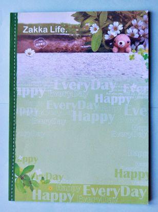 NPAD027 Cute Zakka Life Notebook - Green