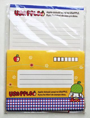 LETT090 Usa Apple Letter Set - 02