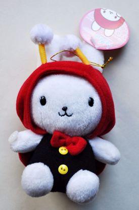 PLUSH125 Usazukin Costume Plushie - Rabbit Dressed As Ladybird / Ladybug