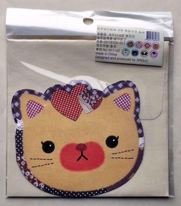 MISC293 Kawaii Gift Card with Envelope - Yellow Kitten