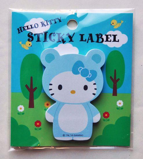 MISC327 Hello Kitty Sticky Notes - Blue Bear