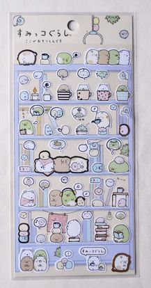 STIC300 Sumikogurashi Bookcase Sticker Sheet