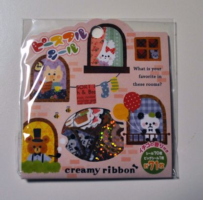 SACK113 Creamy Ribbon Sticker Flakes Sack