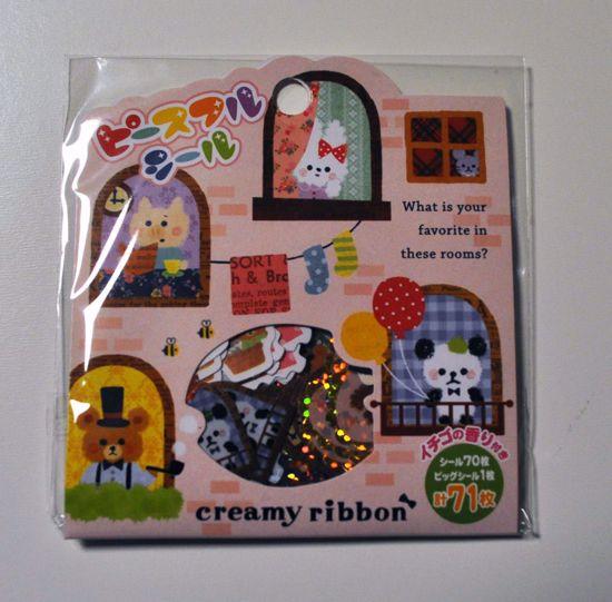 SACK113 Creamy Ribbon Sticker Flakes Sack