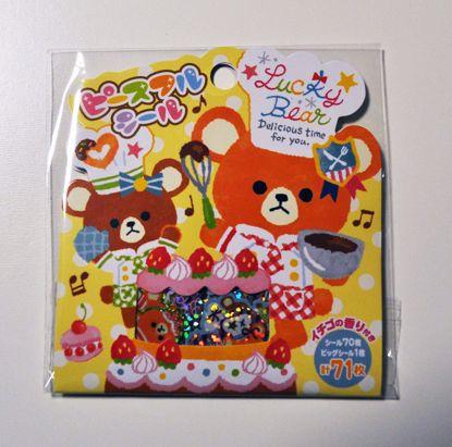 SACK114 Lucky Bear Sticker Flakes Sack