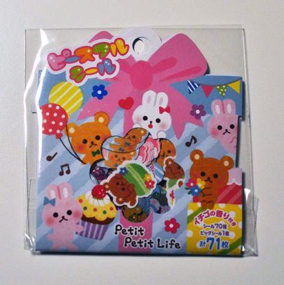 SACK115 Petit Petit Life Sticker Flakes Sack