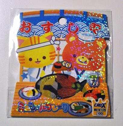 SACK119 Osushiya Sushi Shop Sticker Flakes Sack