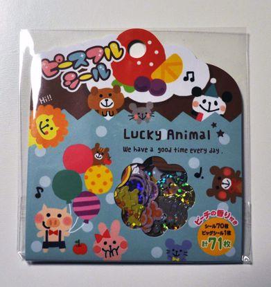 SACK145 Lucky Animal Sticker Flakes Sack