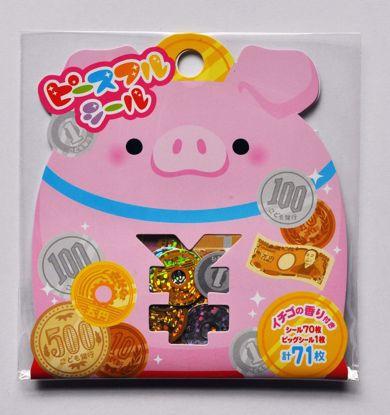 SACK164 Money Piggy Sticker Flakes Sack