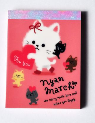 MINI202 Nyan March Mini Memo Pad