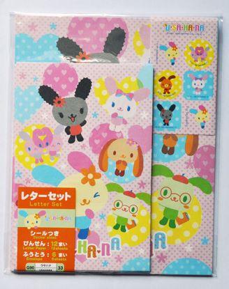 LETT144 Usahana Letter Set - Pink