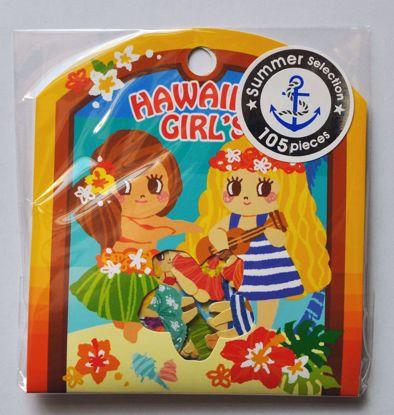 SACK192 Hawaiian Girl Sticker Flakes Sack