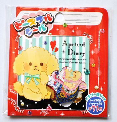 SACK199 Apricot Diary Sticker Flakes Sack