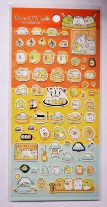STIC462 Sumikkogurashi Onsen Sticker Sheet - A