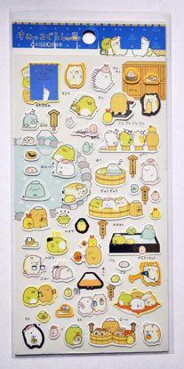 STIC463 Sumikkogurashi Onsen Sticker Sheet - B