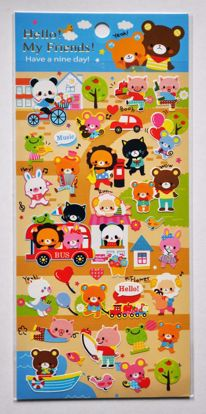 STIC474 Hello My Friends! Sticker Sheet