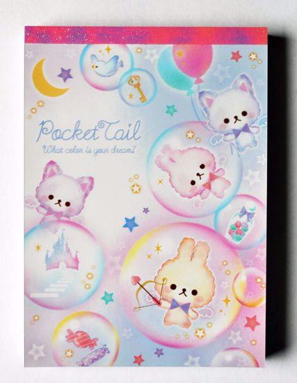 NPAD180 Pocket Tail A6 Memo Pad