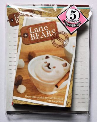 LETT176 Latte Bears Letter Set