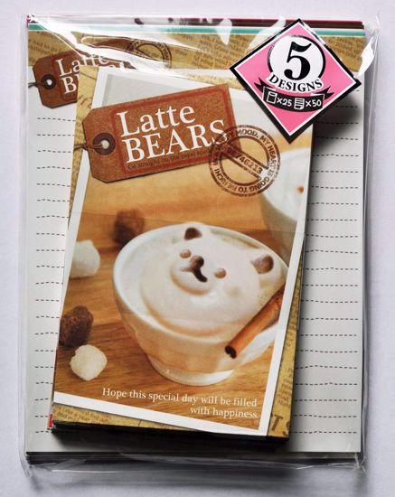 LETT176 Latte Bears Letter Set