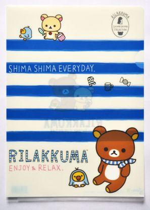 MISC642 Rilakkuma Shima Shima A4 Plastic Folder - C