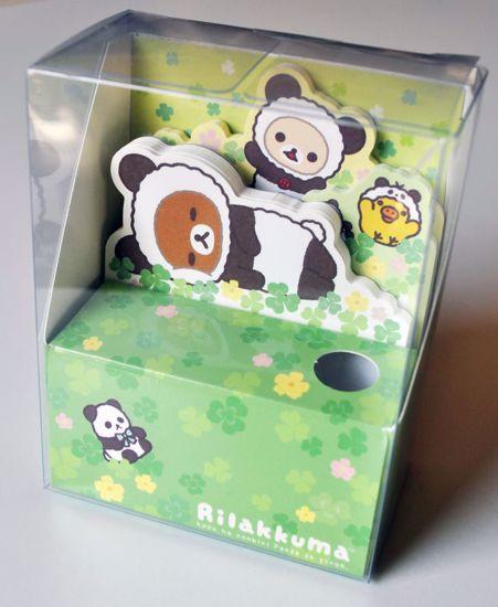 MINI251 Rilakkuma Panda Memo Paper / Pen Holder Set - B