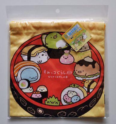 MISC737 Sumikkogurashi Sushi Drawstring Bag - B