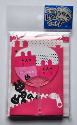 LETT193 Usa Usa Usagi Pink Mini Letter Set with Plastic Fan