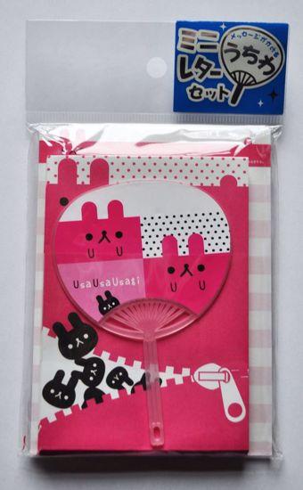LETT193 Usa Usa Usagi Pink Mini Letter Set with Plastic Fan