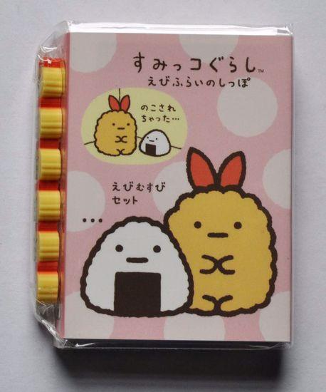 MINI264 Sumikkogurashi Character Mini Memo Pad and Eraser Set - Ebi Furai