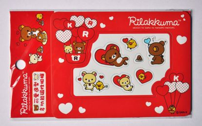 MISC719 Rilakkuma Magnetic Photo Frame