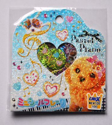 SACK234 Pastel Piano Sticker Flakes Sack