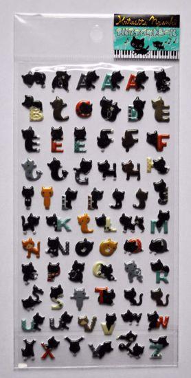 STIC497 Kutusita Nyanko Raised Plastic Alphabet Sticker Sheet