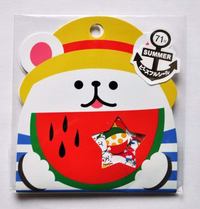 SACK245 Summertime Polar Bear Sticker Flakes Sack