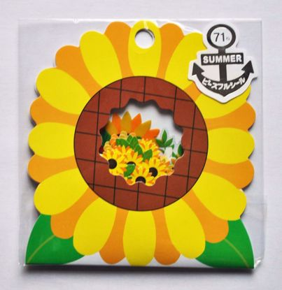 SACK247 Sunflower Sticker Flakes Sack