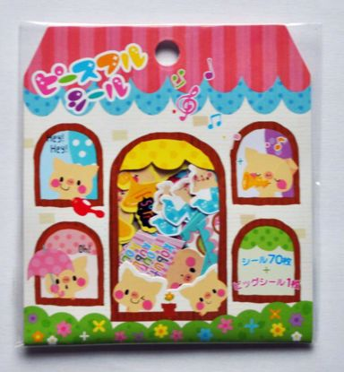 SACK253 Kobuta Hour Sticker Flakes Sack