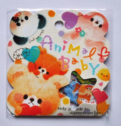SACK255 Animal Baby Sticker Flakes Sack