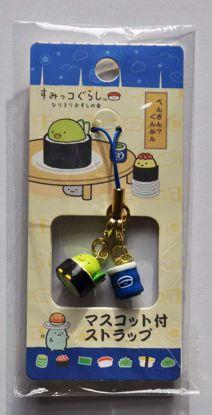 CHARM1657 Sumikkogurashi Sushi Phone Strap / Charm - Pengin