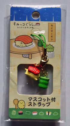 CHARM1658 Sumikkogurashi Sushi Phone Strap / Charm - Neko