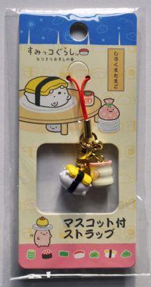 CHARM1659 Sumikkogurashi Sushi Phone Strap / Charm - Shirokuma