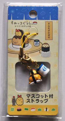 CHARM1660 Sumikkogurashi Sushi Phone Strap / Charm - Tonkatsu