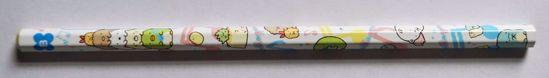 MISC795 Sumikkogurashi White Pencil - B