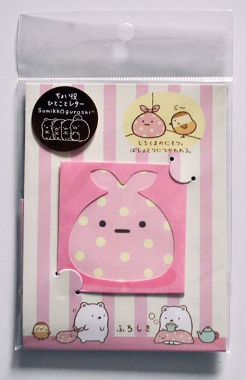 LETT201 Sumikkogurashi Mini Letter Set / Notelets - Furoshiki (Shirokuma's cloth)
