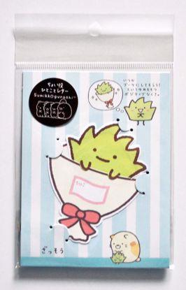 LETT202 Sumikkogurashi Mini Letter Set / Notelets - Zasou (Weed)