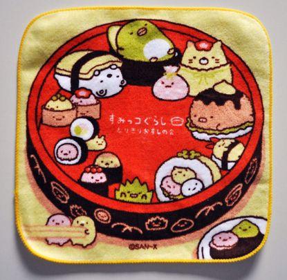 MISC815 Sumikkogurashi Sushi Petit Flannel / Face Towel