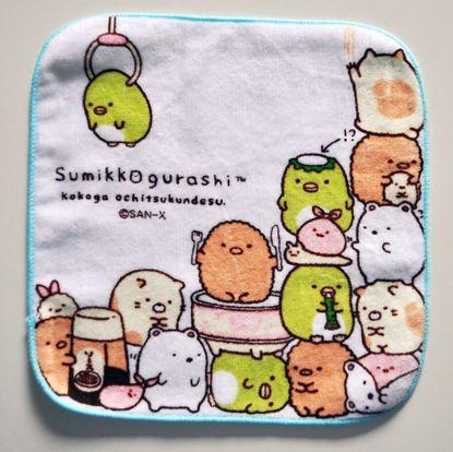 MISC816 Sumikkogurashi Petit Flannel / Face Towel - Dinnertime