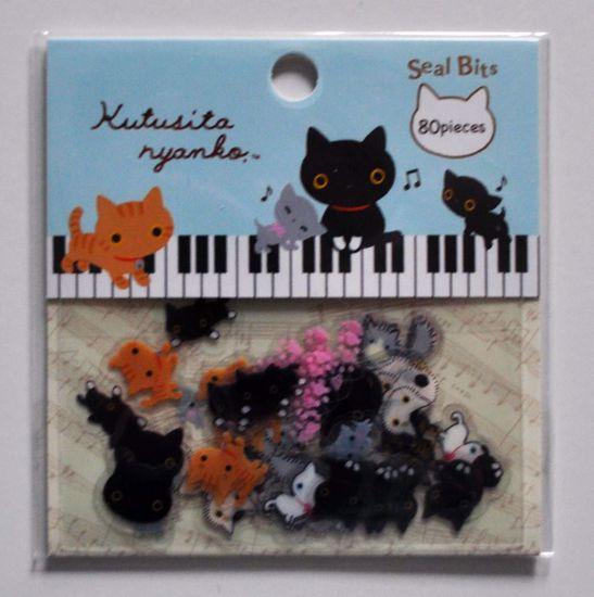 SACK260 Kutusita Nyanko Clear Plastic Sticker Flakes Sack - B